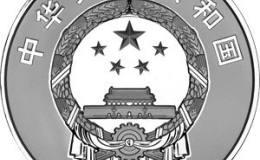 新疆生产建设兵团成立60周年金银币5盎司银币