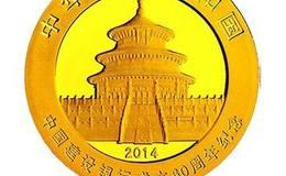 中国建设银行成立60周年金银币熊猫加字1盎司金币
