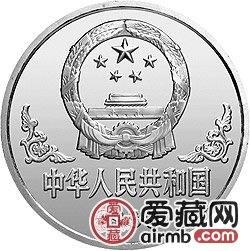 1989中国己巳蛇年金银币1盎马晋所绘《十二生肖图》局部银币