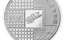 2014北京国际钱币博览会银币