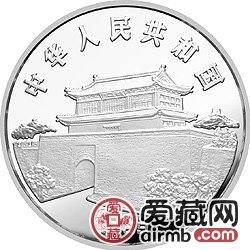 1989中国己巳蛇年金银铂币15克银币