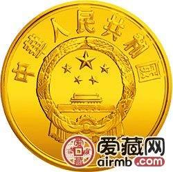 中国杰出历史人物金银币1/3盎司成吉思汗金币