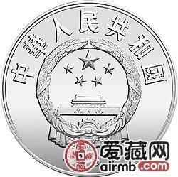 中国杰出历史人物金银币忽必烈银币
