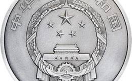 中国青铜器金银币第三组1公斤纪念银币