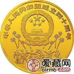 中华人民共和国成立40周年纪念币20盎金币