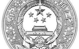 2015中国乙未羊年金银币5盎司彩色银币