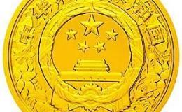 2015中国乙未羊年金银币5盎司彩色金币