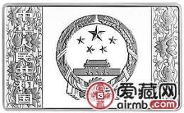 2015中国乙未羊年金银币5盎司方形银币