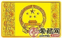 2015中国乙未羊年金银币5盎司方形激情乱伦