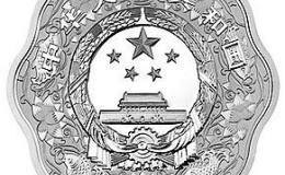 2015中国乙未羊年金银币1盎司梅花形银币