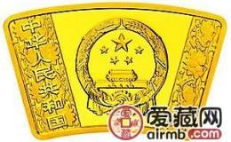 2015中国乙未羊年金银币1/3盎司扇形金币