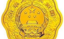 2015中国乙未羊年金银币1/2盎司梅花形金币