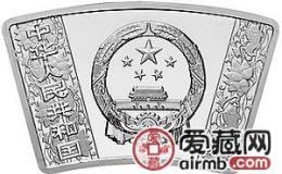 2015中国乙未羊年金银币1盎司扇形银币