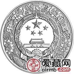 2015中国乙未羊年金银币1公斤银币