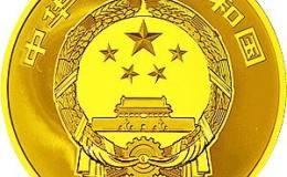 世界遗产——黄山金银币1/4盎司黄山·迎客松金币