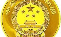世界遗产——黄山金银币1公斤黄山·迎客松激情乱伦