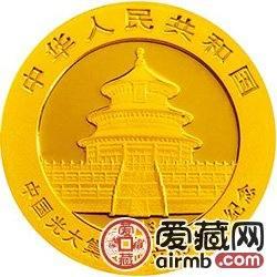中国光大集团成立30周年金银币熊猫加字1/4盎司激情乱伦