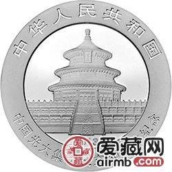 中国光大集团成立30周年金银币熊猫加字1盎司银币