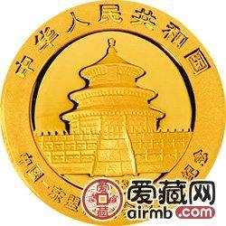 中国-东盟博览会10周年金银币熊猫加字1/4盎司激情乱伦