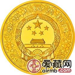 2014中国甲午马年金银币2公斤金币