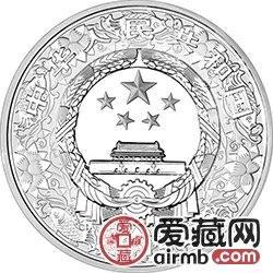 2014中国甲午马年金银币5盎司彩色银币