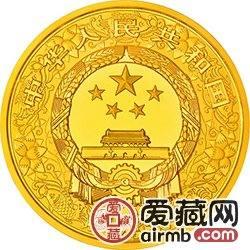2014中国甲午马年金银币5盎司彩色金币