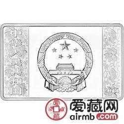 2014中国甲午马年金银币5盎司长方形银币