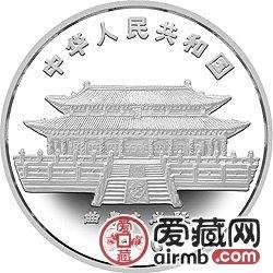 1990中国庚午马年金银铂币5盎司银币