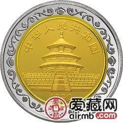 第3届香港钱币展览会熊猫双金属纪念币
