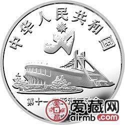 第11届亚运会金银币27克男子标枪银币