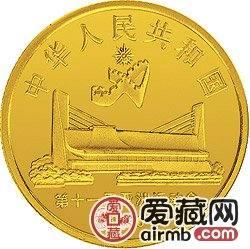 第11届亚运会金银币8克女子游泳金币