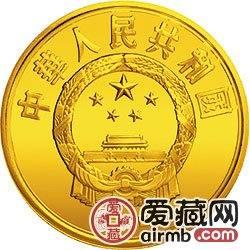 第25届奥运会金银币1/3盎司篮球金币