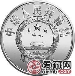 第25届奥运会金银币27克跳高银币