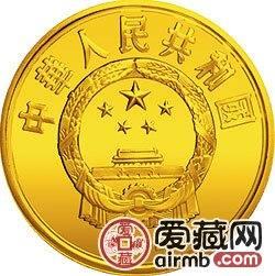 世界文化名人金银币1/3盎司黄帝金币
