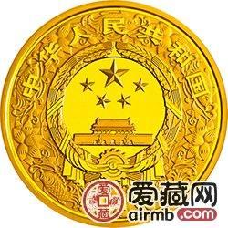 2015中国乙未羊年金银币2公斤金币