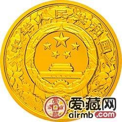 2015中国乙未羊年金银币1/10盎司金币