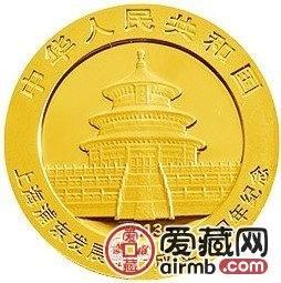 上海浦东发展银行成立20周年金银币熊猫加字1/4盎司金币