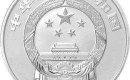 中国佛教圣地普陀山金银币 2盎司普陀山·普济禅寺银币