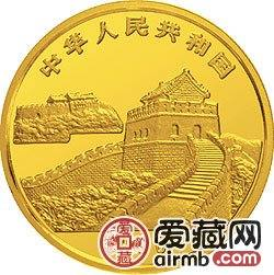 台湾风光金银币1/2盎司赤嵌楼金币