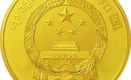 中国佛教圣地普陀山金银币1/4盎司普陀山·杨枝观金币