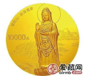 中国佛教圣地普陀山金银币1公斤普陀山·南海观音金币