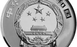 中国青铜器金银币1盎司商·妇好方斝银币