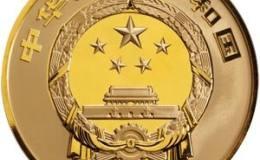 中国青铜器金银币1/4盎司商·妇好鸮尊激情乱伦