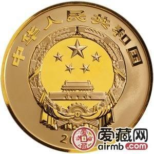 中国青铜器金银币1/4盎司商·妇好鸮尊金币