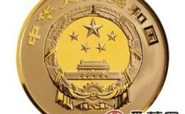 中國青銅器金銀幣 5盎司商·司母辛方鼎金幣