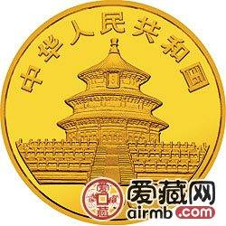 1990版熊猫金银铂币1/10盎司大熊猫金币