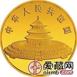 1990版熊猫金银币12盎司熊猫激情乱伦