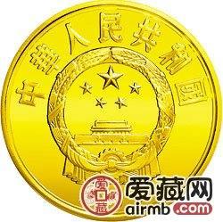 中国杰出历史人物金银币1/3盎司朱元璋金币