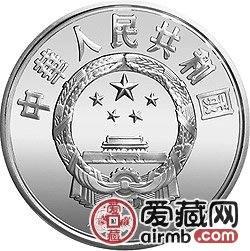中国杰出历史人物金银币22克罗贯中银币