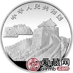 台湾风光金银币15克赤嵌楼银币